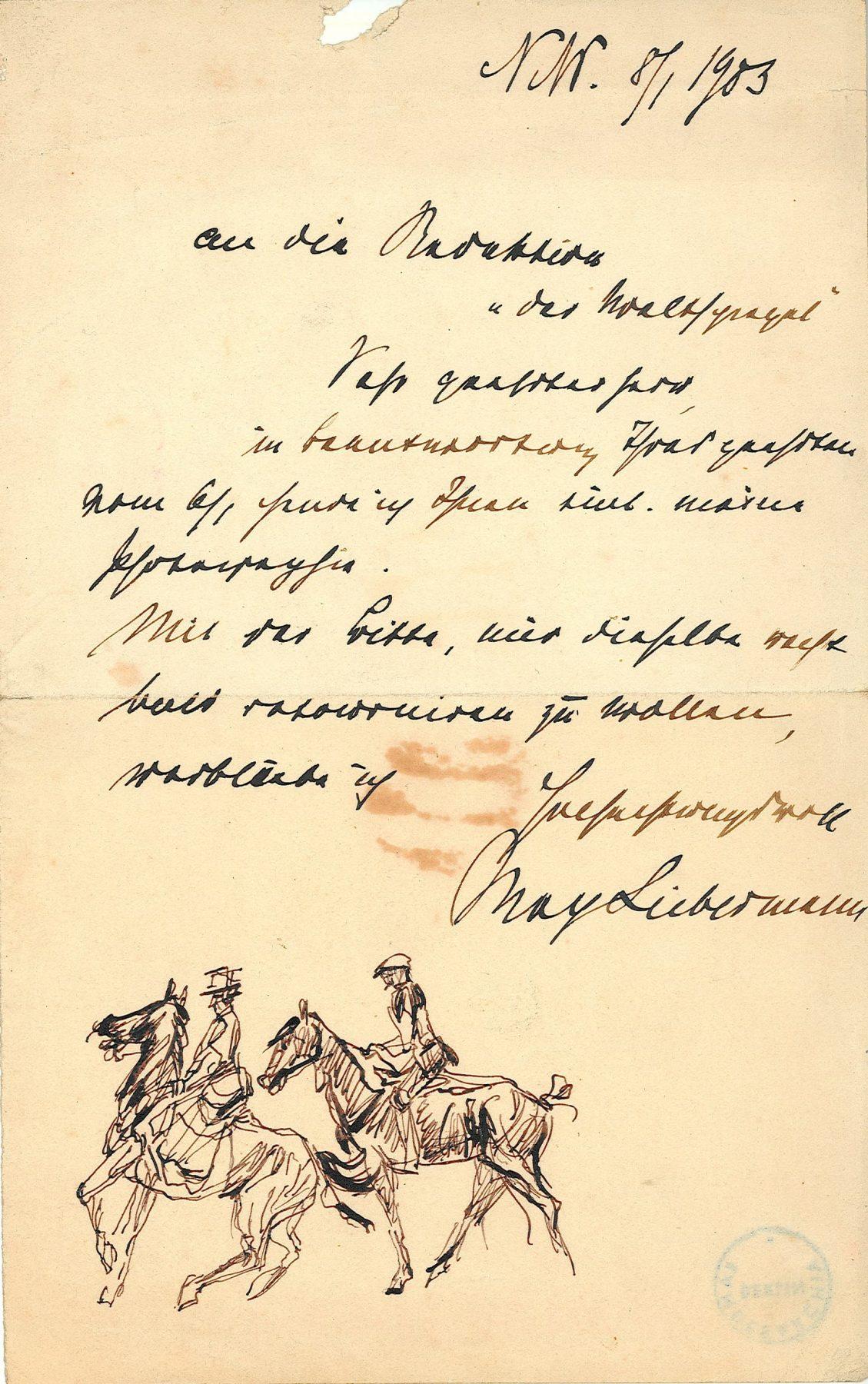 Brief von Max Liebermann mit Datierung oben rechts, Brieftext mittig und einer Skizze von zwei Pferden mit Reitern